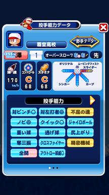 f:id:arimurasaji:20190507201916p:plain