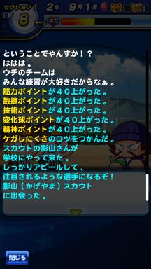 f:id:arimurasaji:20190508204506p:plain