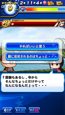 f:id:arimurasaji:20190508204601p:plain