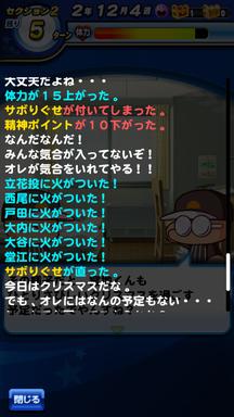 f:id:arimurasaji:20190508204622p:plain