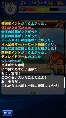 f:id:arimurasaji:20190508204715p:plain