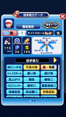 f:id:arimurasaji:20190508205023p:plain