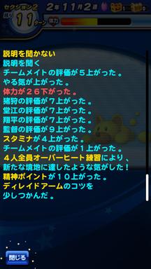 f:id:arimurasaji:20190508214924p:plain