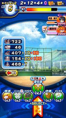 f:id:arimurasaji:20190508215008p:plain