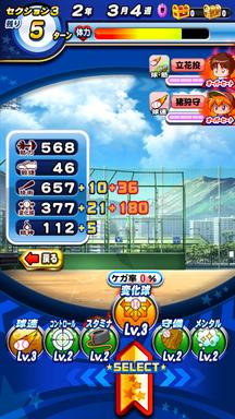 f:id:arimurasaji:20190508215239p:plain