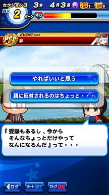 f:id:arimurasaji:20190508215344p:plain