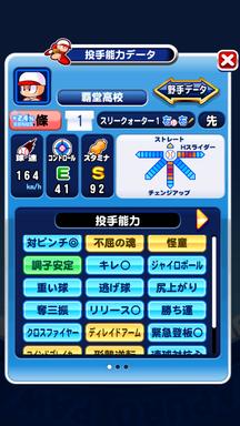 f:id:arimurasaji:20190508215548p:plain
