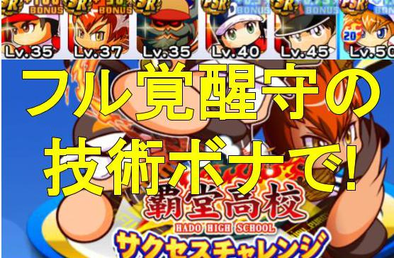 f:id:arimurasaji:20190508215925j:plain