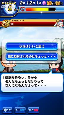 f:id:arimurasaji:20190509202256p:plain