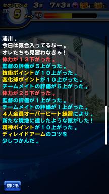 f:id:arimurasaji:20190509202645p:plain