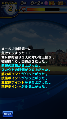 f:id:arimurasaji:20190509202743p:plain