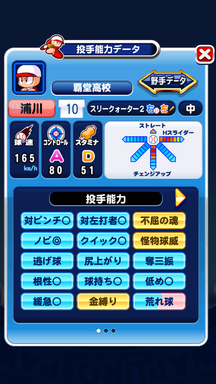 f:id:arimurasaji:20190509202842p:plain
