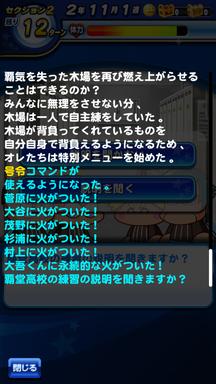 f:id:arimurasaji:20190509211102p:plain