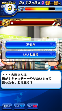 f:id:arimurasaji:20190509211213p:plain