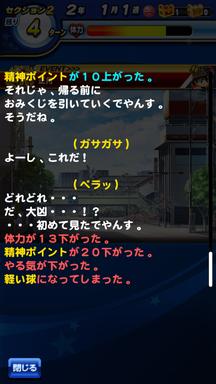 f:id:arimurasaji:20190509211302p:plain