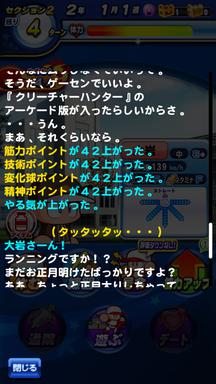 f:id:arimurasaji:20190509211330p:plain