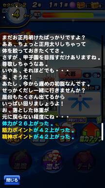 f:id:arimurasaji:20190509211334p:plain