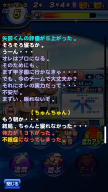 f:id:arimurasaji:20190509211555p:plain