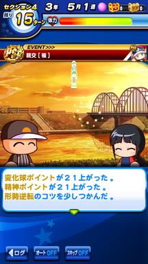 f:id:arimurasaji:20190509211636p:plain