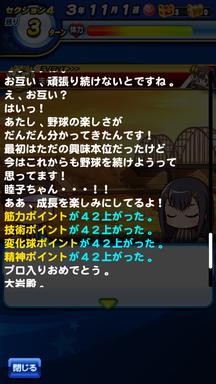 f:id:arimurasaji:20190509211811p:plain