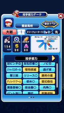 f:id:arimurasaji:20190509211828p:plain