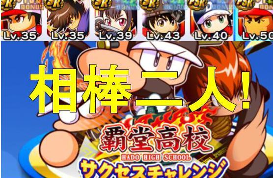 f:id:arimurasaji:20190509212030j:plain