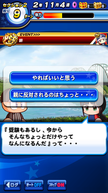 f:id:arimurasaji:20190510204048p:plain