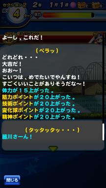 f:id:arimurasaji:20190510204102p:plain