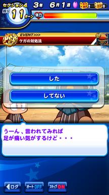 f:id:arimurasaji:20190510204514p:plain