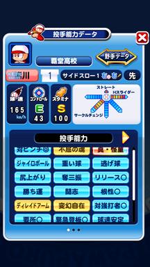 f:id:arimurasaji:20190510204617p:plain