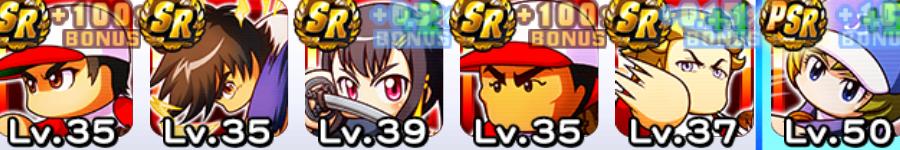 f:id:arimurasaji:20190511234342p:plain