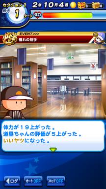 f:id:arimurasaji:20190511234520p:plain