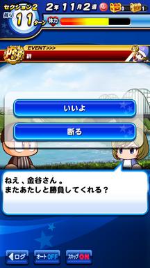 f:id:arimurasaji:20190511234542p:plain