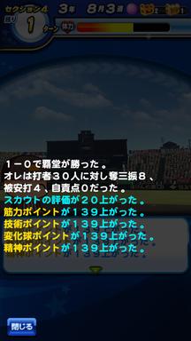 f:id:arimurasaji:20190511234827p:plain