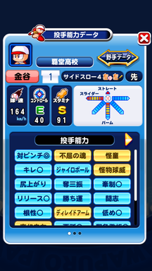 f:id:arimurasaji:20190511234846p:plain