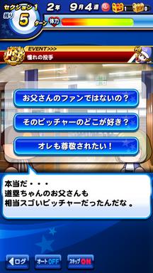 f:id:arimurasaji:20190512143718p:plain