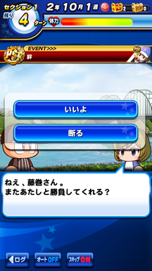 f:id:arimurasaji:20190512143730p:plain
