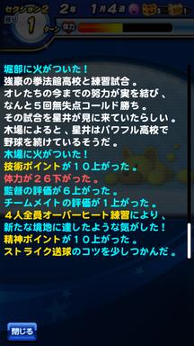 f:id:arimurasaji:20190512143821p:plain