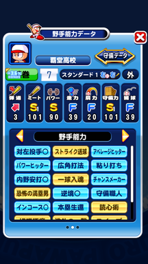 f:id:arimurasaji:20190512143946p:plain