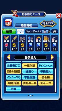 f:id:arimurasaji:20190512143948p:plain