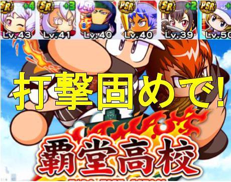 f:id:arimurasaji:20190512152557j:plain