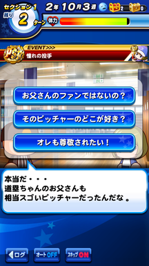 f:id:arimurasaji:20190512194653p:plain