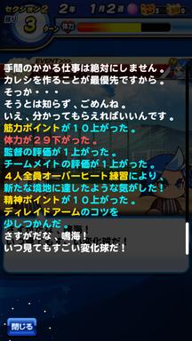 f:id:arimurasaji:20190512194732p:plain