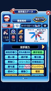 f:id:arimurasaji:20190512194931p:plain