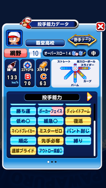 f:id:arimurasaji:20190512194933p:plain