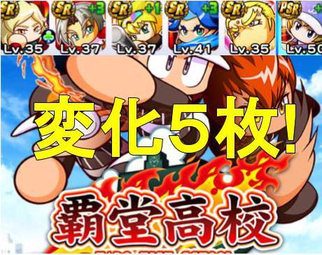 f:id:arimurasaji:20190512195339j:plain