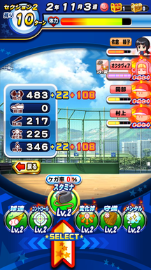 f:id:arimurasaji:20190513210301p:plain