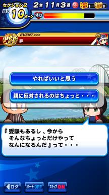 f:id:arimurasaji:20190513210314p:plain