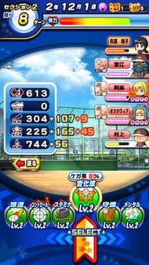f:id:arimurasaji:20190513210327p:plain