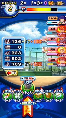 f:id:arimurasaji:20190513210341p:plain